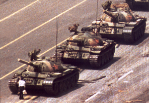 The Tiananmen SquareJune Fourth Incident 1989