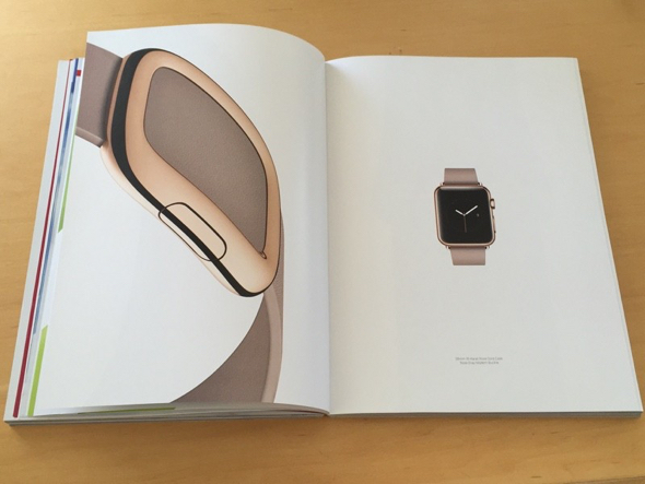 Apple expands Apple Watch marketing with new multi-page spread in Vogue
