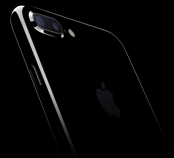 The top rear of Apple's new iPhone 7 Plus in Jet Black