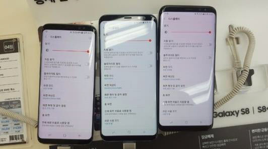 Samsung under fire for Galaxy S8's reddish display panel flaws