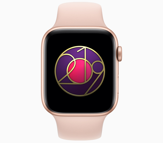 Apple Watch users can earn a new activity prize on March 8th.